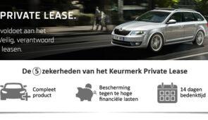 Skoda Private Lease - Deals