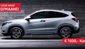 Honda HR-V € 1500,- Korting